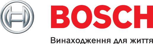 Піролізні котли Bosch